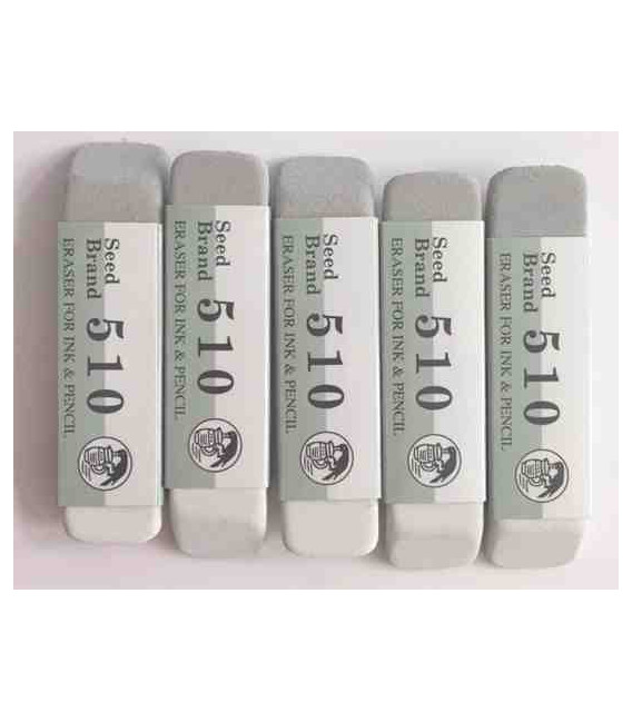Seed Eraser 510 pack of 5 - erases pencil and ink (imported from Japan)