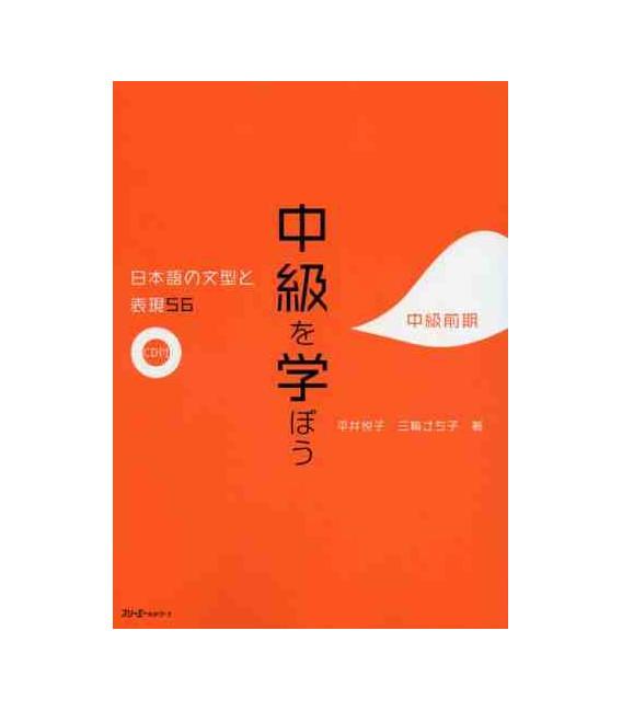 Chukyu o Manabo - Nihongo no Bunkei to Hyogen 56 - Sentece Patterns and Expressions (Incluye CD)