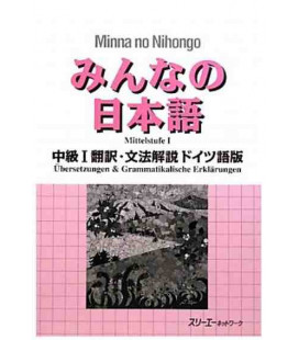 Minna no Nihongo - Intermediate level 1 - Translation & Grammar Notes in German (Chukyu 1)