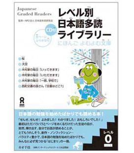 Japanese Graded Readers, Level 0- Volume 1 (Includes CD)