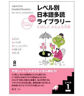 Japanese Graded Readers, Level 1- Volume 1 (Includes CD)