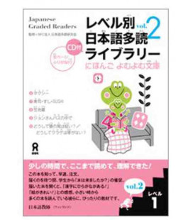 Japanese Graded Readers, Level 1- Volume 2 (Includes CD)