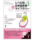 Japanese Graded Readers, Level 1- Volume 3 (Includes CD)