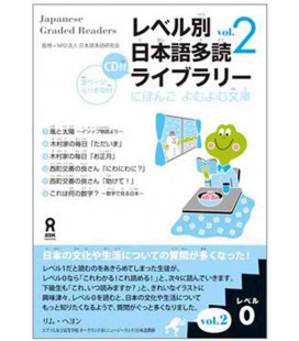 Japanese Graded Readers, Level 0- Volume 2 (Includes CD)