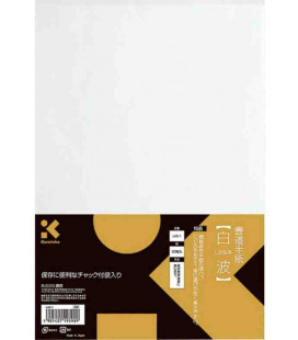 Kuretake calligraphy sheets -Model LA5-1 (Thin paper)- 50 sheets - Thin paper