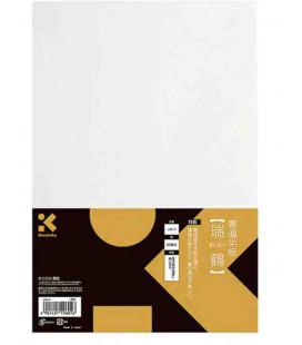 Kuretake calligraphy sheets- Model LA5-4 (Beginner)- 20 sheets - Thin paper