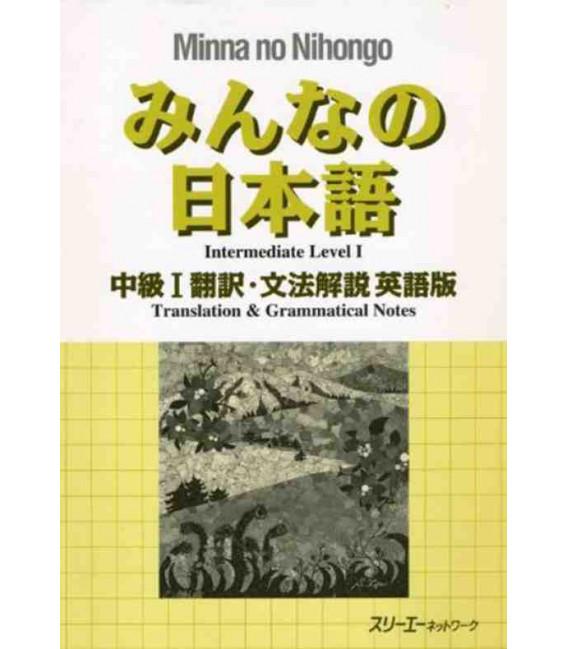 Minna no Nihongo - Intermediate level 1 - Translation & Grammar Notes in English (Chukyu 1)