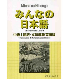 Minna no Nihongo - Intermediate level 1 - Translation & Grammar Notes in English (Chukyu 1)