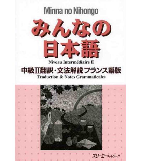 Minna No Nihongo Chukyu Epub