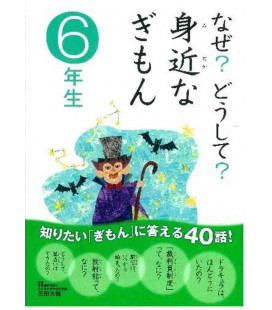 "Naze? Doushite? ""Curious questions"" (Reading for 6th grade elementary school in Japan)"