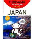 Mini Yubisashi Japan (English Edition) - Express yourself in Japanese with Point and Speak