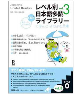 Japanese Graded Readers, Level 0- Volume 3 (Incluye CD)