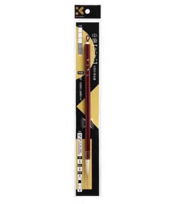 Calligraphy brush- Kuretake JC329-6S (medium size) Beginner's/Intermediate level