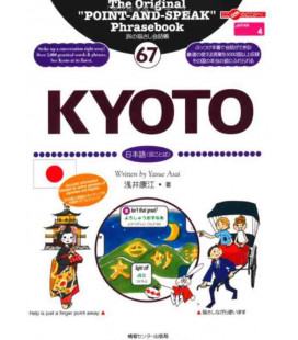 The original POINT-AND-SPEAK phrasebook: Kyoto