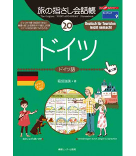 POINT-AND-SPEAK phrasebook - German version (Japan 20 collection)