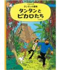 Tintin and the Picaros - The Adventures of Tintin (Japanese version)