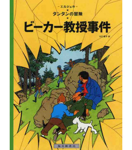 The Calculus Affair- The Adventures of Tintin - (Japanese version)