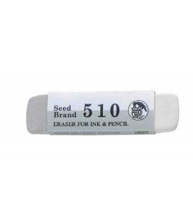 Seed Eraser 510 - eraser for ink and pencil (imported from Japan)