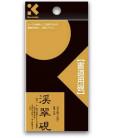 Inkpot Kuretake Hongsekikeisuiken 4.5 Hira with Header