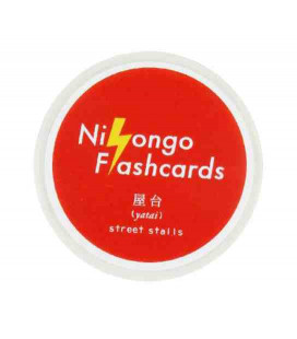 "Japanese adhesive tape ""Nihongo flashcards"" - Yatai (street food)"