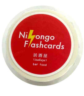"Japanese adhesive tape ""Nihongo flashcards"" - Izakaya (Bar food)"