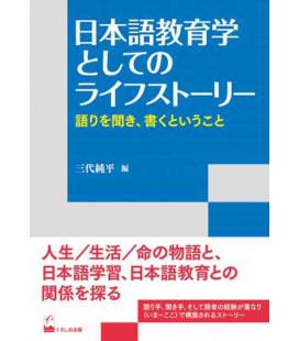 Nihongo kyoiku-gaku to shite no raifusutori (Life story and Japanese language education)