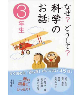 "Naze? Doushite? ""Questions about science"" (Reading for 3rd grade elementary school in Japan)"