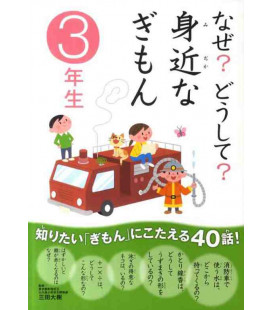 "Naze? Doushite? ""Curious questions"" (Reading for 3rd grade elementary school in Japan)"