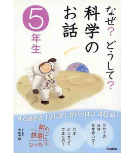 """Naze? Doushite? """"Questions about science"""" (Reading for 5th grade elementary school in Japan)"""