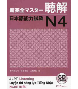 New Kanzen Master JLPT N4: Listening (Includes 2 CDs)