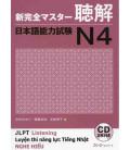 New Kanzen Master JLPT N4: Listening (Includes 2 CDs)