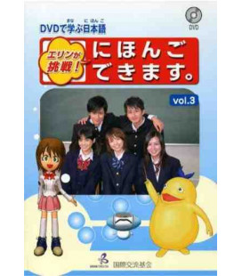 Erin Ga Chôsen Nihongo Dekimasu Vol.3 (Erin's challenge. I can speak Japanese! Vol.3- Book + DVD)