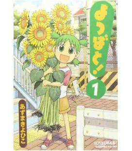 Yotsuba&! Vol.1