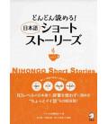 Nihongo Short Stories 1 (JLPT 3)