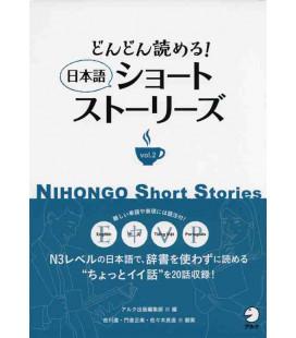 Nihongo Short Stories 2 (Nôken 3)
