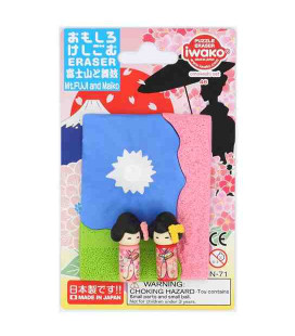 Iwako Puzzle Eraser - Mt. Fuji and Maiko - (Erasers with different designs) Made in Japan