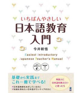 Easiest introduction of teaching Japanese - Ichiban Yasashii Nihongo Kyoiku Nyumon