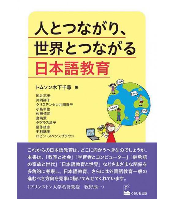 Connect with people, Japanese language - Hito to tsunagari, sekai to tsunagaru nihongo kyoiku