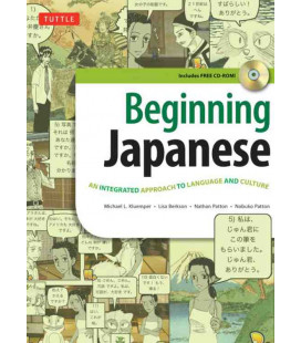 Beginning Japanese- Your Pathway to Dynamic Language Acquisition (CD-ROM Included) New Edition