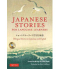 Japanese Stories for Language Learners - Bilingual Stories in Japanese and English (Includes CD)