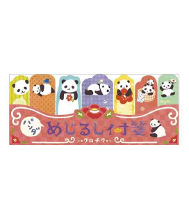 Self-adhesive bookmarkers - Kurochiku (Kyoto, Japan)- Panda model