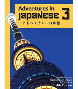 Adventures in Japanese, Volume 3, Textbook (Hardcover) - 4th edition - Online audio download