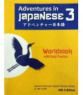 Adventures in Japanese, Volume 3, Workbook (4th edition) (Online audio file download)
