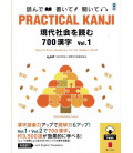 Practical Kanji - Reading topics and articles - 700 Kanji Vol.1 (Incl. audio download)