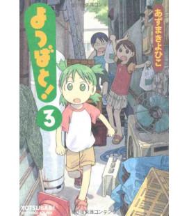 Yotsuba&! Vol.3