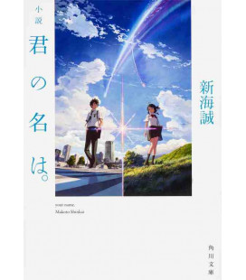 "Kimi no Na wa (""Your name"") Japanese novel written by Shinkai"