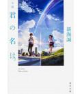 "Kimi no Na wa (""Your name"") Japanese novel written by Shinkai"