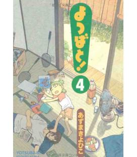 Yotsuba&! Vol.4