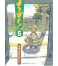 Yotsuba&! Vol.5