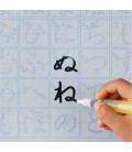 Kuretake KN37-40 - Práctica Hiragana (Set Rotulador al agua + papel para escritura al agua)